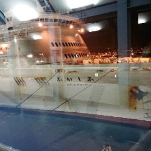 船上コンサート◆日本海◆舞鶴ー小樽◆2019年7月23日