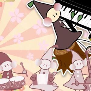 伴奏のすゝめ - ピアノの上達に伴奏が役立つ3つの理由とメリット