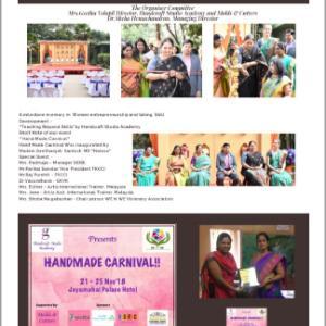 ●インドのHandmade carnivalでワークショップ開催決定!