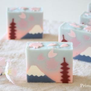 ●日本の春石けん!Spring soap in Japan!