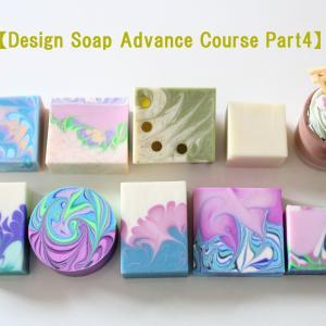 ●「デザイン上級コース4」一般割引販売開始します!