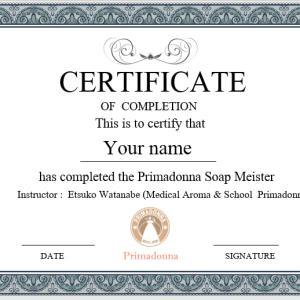 ●プリマドンナマイスター集中講座始まりました!