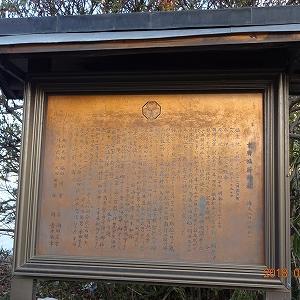08216-3 茨城県笠間市(友部)