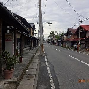 04215-3 宮城県大崎市(松山)