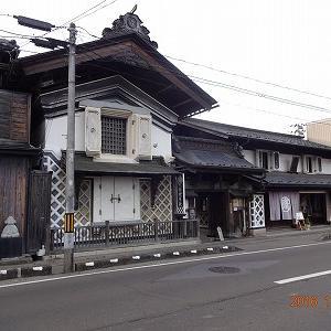 04341-9 宮城県丸森町(丸森)