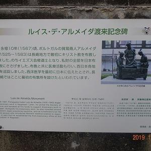 42201-1_長崎県長崎市(特集:キリスト教と長崎)