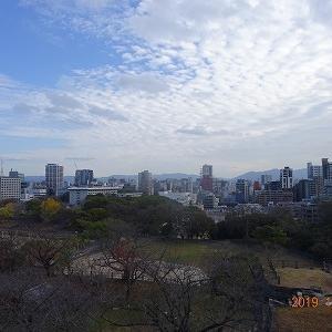 40130-7 福岡県福岡市(福岡)