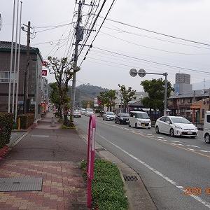 40343-1 福岡県志免町