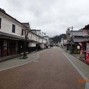 41209-1 佐賀県嬉野市(塩田)