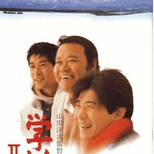 山田洋次監督の世界