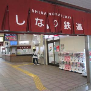 上田の街を走る