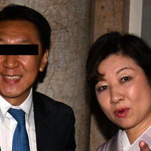 野田聖子の夫は「元暴力団員」と裁判所が認定 約10年間組員として活動