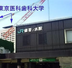 産業医更新研修…終了(^^)v