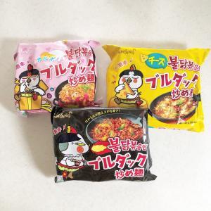 くせになる韓国激辛インスタント麺。