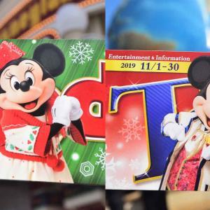 クリスマスコスチュームのミッキー&ミニーがTodayに登場!TDL/TDS 2019年11月1日~11月30日のToday