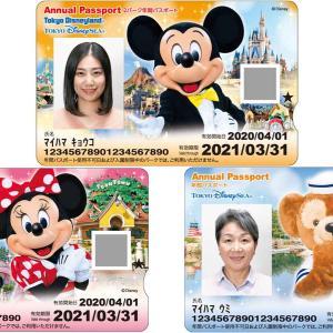 TDL/TDS 年間パスポートの抽選入園は12月分で終了&払い戻し対応の詳細を発表
