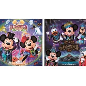 """ミスティーク&スプーキー""""Boo!""""+ナイトハイ収録!TDL / TDS『ディズニー・ハロウィーン2019』CDが9月25日発売"""
