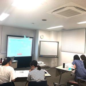 本日、整理収納アドバイザー2級認定講座開催しました♪