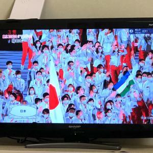 オリンピック東京2020