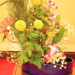 ☆新年のご挨拶~令和2年スタート~・明日は「七草の日」☆