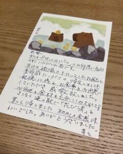 ☆お客様から心温まるお手紙に感謝・香る珈琲人気です☆