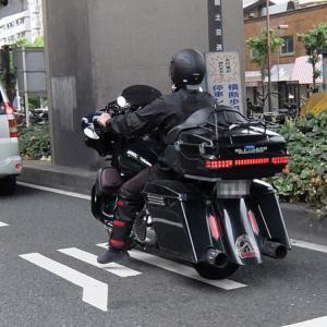 兵庫医大病院に向かう途中で見かけたウルトラリミテッド