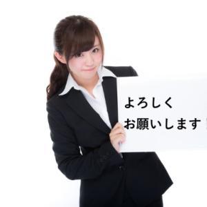 ~移転のお知らせ~