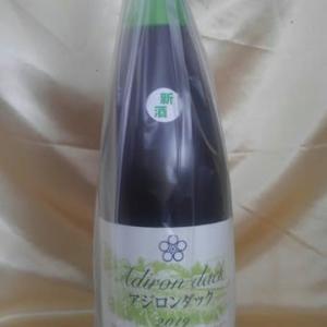 北野呂ワイン アジロンダック 新酒一升瓶ワイン入荷