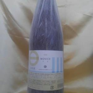 日川中央葡萄酒 新酒ワイン 再入荷