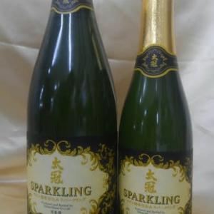 太冠、甲斐の開運 日本酒のスパークリング
