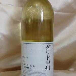 中央葡萄酒 グリド甲州 入荷です。