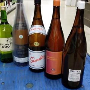 2020年6月 白ワインベスト5 一升瓶ワイン