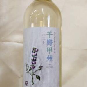 旭洋酒 千野甲州 入荷です。