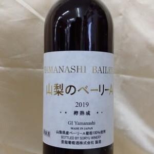 地味ですが、良いワインです。