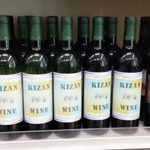 再入荷です。機山洋酒のワイン