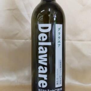 デラ新酒 モデルチェンジンジ