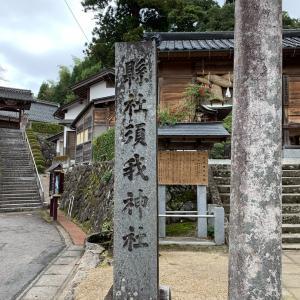 日本初の宮  須賀神社
