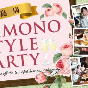 【KIMONO STYLE PARTY】~広島局~