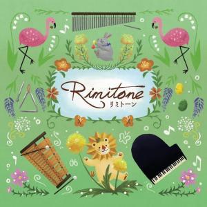♥♡ Rimitone ♡♥