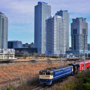 JR貨物【東京メトロ甲種輸送】~高島水際線公園~