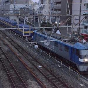 JR貨物【UR29Aコンテナ】~JOT 20ft~