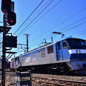 JR貨物【ZENTSUコンテナ】~UV56A-39519~