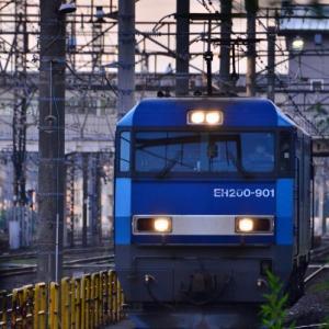 JR貨物【EH200-901】~試作機~