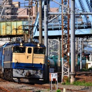 JR貨物【EF65 2101+EH200-901】~8097レ~