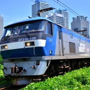 JR貨物【EH200-901】~86レ~