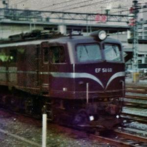 国鉄【川崎】~EF58 60~