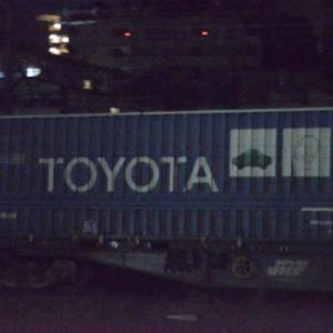 JR貨物【トヨタロングパスエクスプレス】~2050レ~