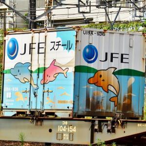 JR貨物【大漁 イルカコンテナ】~U19Aコンテナ~