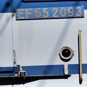 JR貨物【EF65 2093】~青プレート~