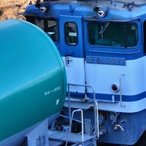JR貨物【EF65 2093】~5692レ~